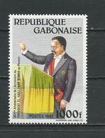GABON  Scott 627 Yvert 629 ** (1) Cote 10  $ 1987 - Gabon (1960-...)