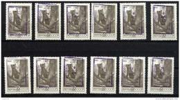 UKRAINE, LOCAL ISSUE / SURCHARGES /  Overprinted On SU URSS Yvert 5122, 12 Valeurs, Neufs  / Mint. R765 - Ukraine