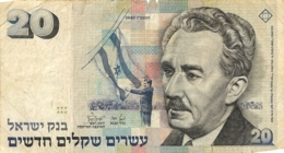 BILLET  ISRAEL  1987 DE 20 NEW SHEQALIM - Israel