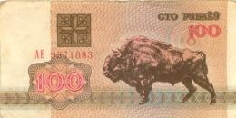 BILLET  BELARUS 100 RUBLEI - Belarus