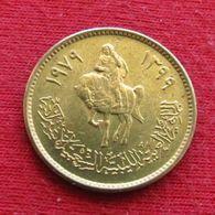 Libya 5 Dirham 1979 KM# 19  Libia Libye UNCºº - Libye