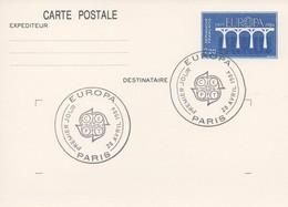 EU197  FDC 1984 EUROPA  Carte Postale France  TTB - Europa-CEPT