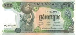 BILLET  CAMBODGE  500 - Cambodia