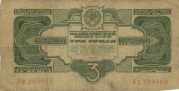 BILLET  RUSSIE CCCP 1934   3 ROUBLES - Rusia