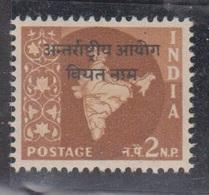 India Commission To Asia Vietnam Scott # 12 MNH - Overprint - India (...-1947)