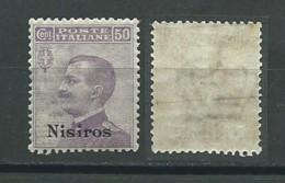 ITALIE-EGEE-NISIRO: *, N°YT 8, Comme **, TB - Aegean (Nisiro)