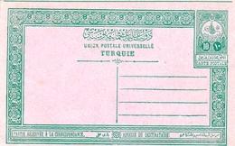 Entier Postal Turquie Turkey Türkiye Antiye Ganzsachenpostkarte Kartpostal - 1921-... Republic