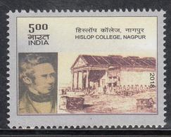 INDIA 2018  HISLOP COLLEGE, NAGPUR, 1v  MNH(**) - Inde