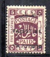 1090 490 - PALESTINA , 5 Piastre Senza Gomma - Palestina