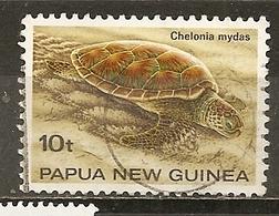 Papouaise-Nouvelle-Guinee        Papua New Guinea 1984 Tortue Turtle Obl - Papouasie-Nouvelle-Guinée
