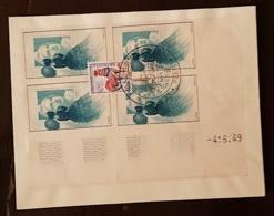 """FRANCE  """"Salon D'automne 1963"""" Sur Lettre - Bloc Coin Daté Vignette Citex.. (2) - Briefmarkenausstellungen"""