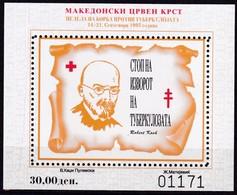 1995, Mazedonien, ZZ  80 Block 16 A, Rotes Kreuz: Woche Der Tuberkulose-Bekämpfung.  MNH ** - Mazedonien