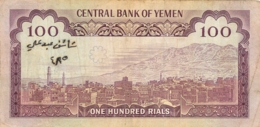 YEMEN 100 RIALS - Yémen