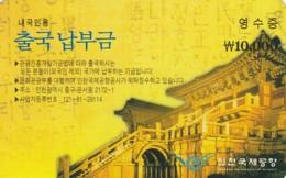 PREPAID PHONE CARD CINA (CX589 - Cina