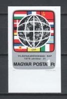 Hungary 1979 Mi 3383B UNDENTED MNH (1) - Hungría