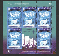 Belarus 2011 - Protection Of Polar Areas,MNH. Poles And Glaciers Polar Bear Ijsbeer Orso Polare Biélorussie/Wit-Rusland. - Preserve The Polar Regions And Glaciers