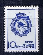 Y85 DPRK (NORTH KOREA) 1979 1850 Chollima - Korea, North