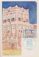 Carte Maximum  1er  Jour    FRANCE     UNESCO     SANAA     YEMEN    1984 - Cartes-Maximum