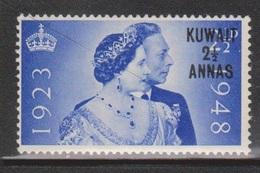 KUWAIT Scott # 82 MNH - Silver Wedding Overprinted - Kuwait