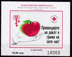1996, Mazedonien, ZZ  83 Block 18 B, Rotes Kreuz: Woche Der Krebsbekämpfung. MNH ** - Mazedonien