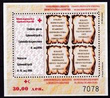 1995, Mazedonien, ZZ  84/88 Block 19 A, Woche Des Roten Kreuzes. MNH ** - Mazedonien