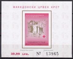1996, Mazedonien, ZZ  89 Block 20 B, Rotes Kreuz: Woche Der Solidarität. MNH ** - Mazedonien