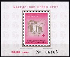 1996, Mazedonien, ZZ  89 Block 20 A, Rotes Kreuz: Woche Der Solidarität. MNH ** - Mazedonien