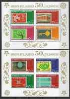 2005 TURQUIE BF 42-43** Cinquentenaire Europa, Timbre Sur Timbre - 1921-... Republik