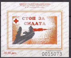 1996, Mazedonien, ZZ  91 Block 22 B, Rotes Kreuz: Woche Der Aidsbekämpfung. MNH ** - Mazedonien