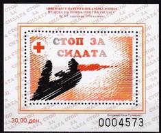 1996, Mazedonien, ZZ  91 Block 22 A, Rotes Kreuz: Woche Der Aidsbekämpfung. MNH ** - Mazedonien