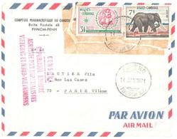 PHNOM PENH Cambodge DEVANT Lettre CENSUREE République KHMERE Ob 14 1 1971 Déchirure Et Collage Trouvé Ainsi - Camboya