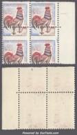 SUPERBE Variété Piquage à Cheval Sur 25c Coq Neuf ** TB Signé CALVES ( Y&T N° 1331, Cote +++€) - 1962-65 Cock Of Decaris
