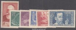 Série Chômeurs Intellectuels De 1938 Neuf (*) Sans Gomme TB ( Y&T N° 380 à 385, Cote * : 45€) - France