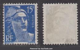 Variété Pli Accordéon Sur 15Fr  Gandon Oblitéré TB Signé CALVES ( Y&T N° 886, Cote +++€) - 1945-54 Marianne Of Gandon