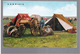 MONGOLIA Ethnic Ca 1920 OLD POSTCARD 2 Scans - Mongolie