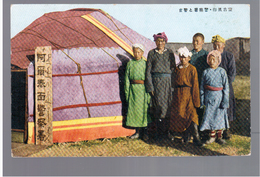 MONGOLIA Ethnic Ca 1920 OLD POSTCARD 2 Scans - Mongolei