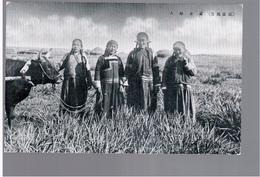 MONGOLIA Ethnic Ca 1920 OLD POSTCARD 2 Scans - Mongolia