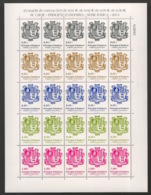 Andorra - 2014 - N°Yv. 399 à 403 - Série Armoiries En Feuilles / Complete Sheets - Neuf Luxe ** / MNH / Postfrisch - Neufs
