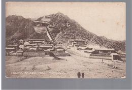MONGOLIA Pagoda Of Aqui- Miao Ca 1920 OLD POSTCARD 2 Scans - Mongolie