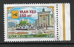 Russia  2016 The 350th Anniversary Of The City Of Ulan-Ude   Used - Oblitérés