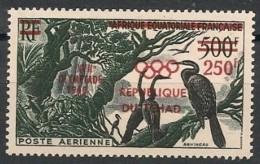 Tchad Tsjaad 1960 Yvertn° PA LP 1 *** MNH Cote 11,50 Euro Sport Faune Oiseaux Vogels Birds - Tchad (1960-...)