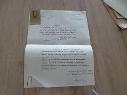 Certificat Hébergement D'une Archéologue Française 26/02/1968 Le Caire Institut Français D'archéologie - Historical Documents
