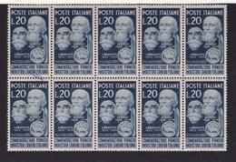 1950 Italia Italy Repubblica LANIERI 10 Serie MNH** Blocco - Tessili