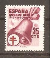 España/Spain-(MH/*) - Edifil  1069 - Yvert  Aéreo 241 - Nuevos & Fijasellos