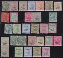 JHIND STATE Regina Vittoria  Sovrastampa Jhind  State 18 Valori + Alcuni Ripetuti  MNH ** MLH* - Jhind