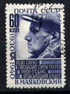 RUSSIE - 780° - V. MAÏAKOVSKI - 1923-1991 URSS