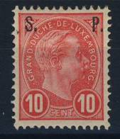 LUXEMBOURG    N°  81 - 1895 Adolphe Right-hand Side