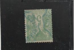 Type II Sage N°  106 Cachet Bleu - 5 Cts Vert Jaune - Marcophilie (Timbres Détachés)