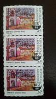 O) 1988 ARGENTINA, OVERPRINTE IN XXI CONGRESO DE LA SOCIEDAD DE UROLOGIA - SIU 88 - ON LANDSCAPE IN BUENOS AIRES-CAMINIT - Argentina