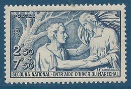 FRANCE 1941 - YT N°498 - 2 F. 50 + 7 F. 50 Bleu - Au Profit Du Secours National - Neuf** - TTB Etat - France